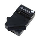 Intelligent Business Universal Wall Travel Charger for Cell Phone PDA Camera Li-ion Battery with USB Port Black