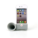Portable Speaker Amplifier Horn Stand Audio Dock for Apple iPhone 4 4G 4S gray