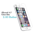High Quality Premium Real Tempered Glass Film Screen Protector for iphone6 4.7
