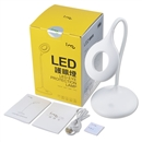 i-mu LED Eye-Protection Desk Lamp